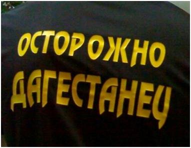 Осужден 63-летний даг, педофиливший 13-летнюю девочку в Волгоградской области